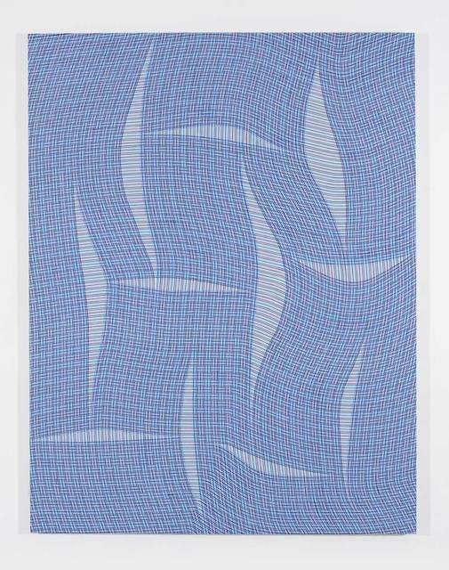 , 'Remanso,' 2015, Galeria Luisa Strina