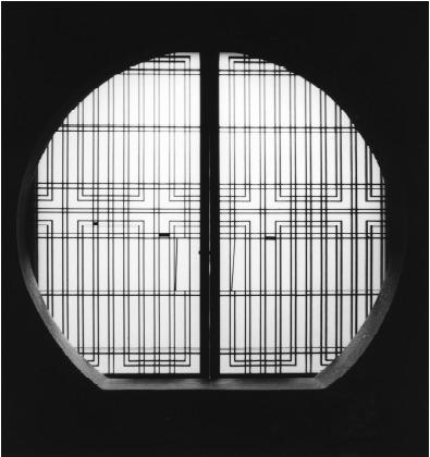 Frauke Eigen, 'Maru Mado', 2011, Atlas Gallery