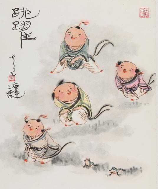 , 'Leap Frog - Children,' , Ode to Art