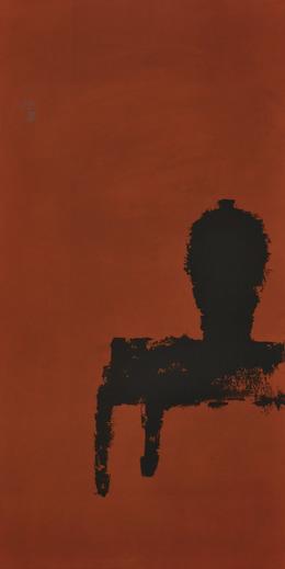 , 'Peace,' 2012, Polígrafa Obra Gráfica