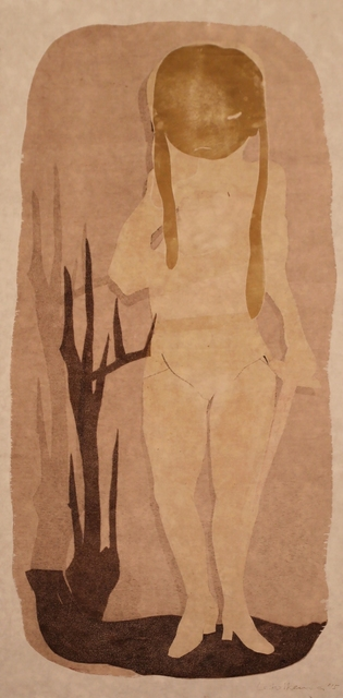 , 'Amazonas 11,' 2016, Polígrafa Obra Gráfica