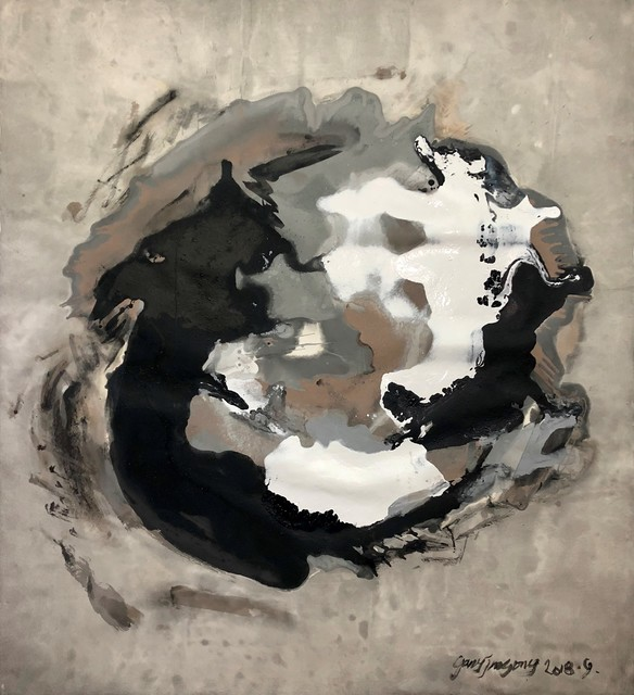 Jinsong Yang (b. 1955), 'Return to Zero - 2018 ', 2018, Painting, Ink wash and mixed media on handmade paper, Quantum Gallery