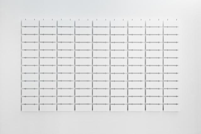 , 'Persiana I,' 2007, Galerie Isabella Czarnowska