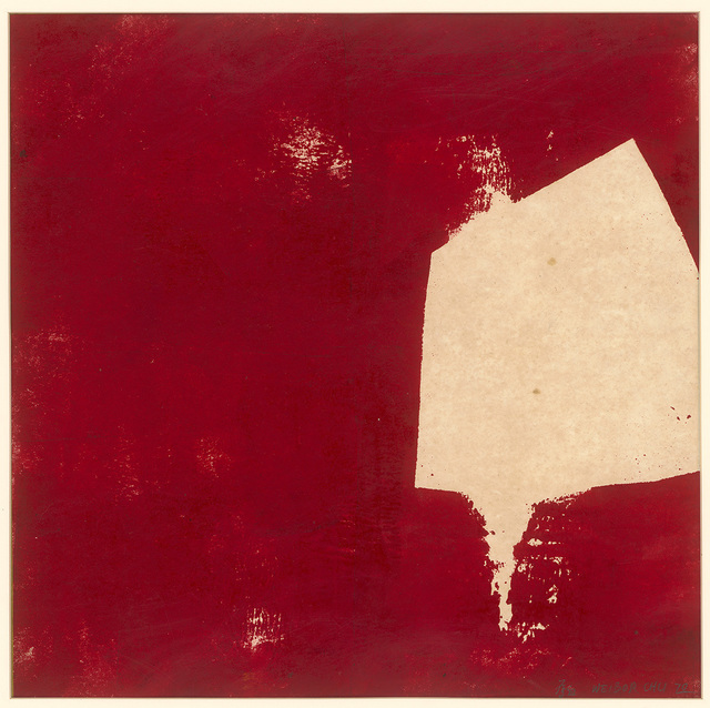 Chu Weibor, 'Red & White', 1970, Painting, Oil, Plastic, Glass plate, Asia Art Center
