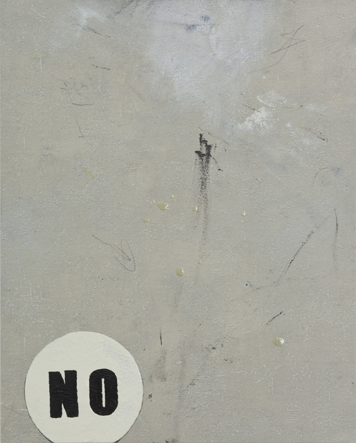 , 'NO,' 2017, Galerie Rüdiger Schöttle