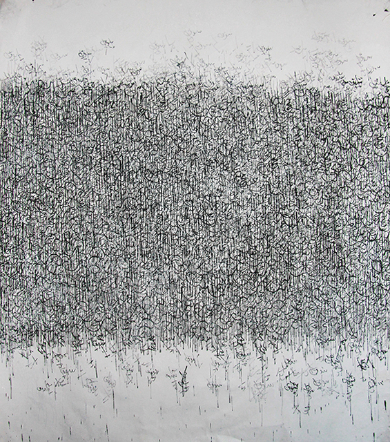 Nasser Al Aswadi, 'Amour', 2016, Galerie Montmartre