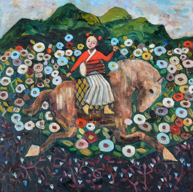 , 'Flower Drum Song,' 2018, Russell Collection