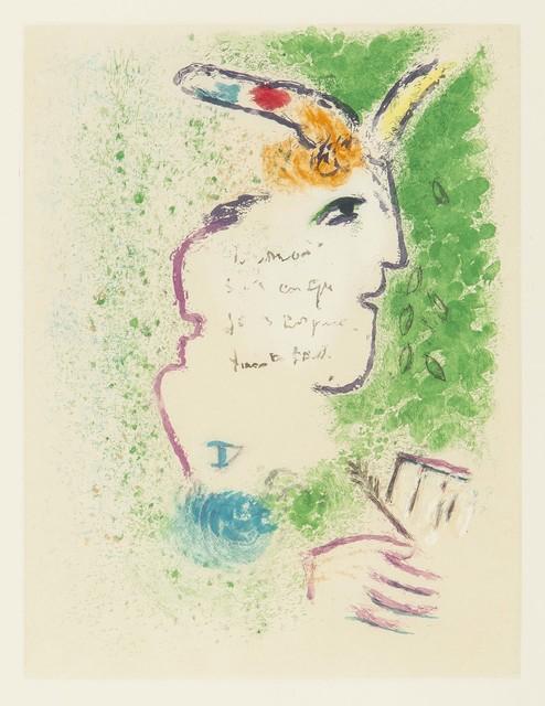 , 'De Mauvais Sujets (6) ,' 1958, Wada Garou Tokyo