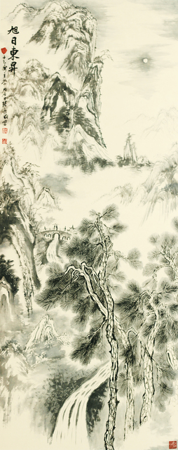 Zhang Yanyun, 'Sun risen in the east in the morning 旭日东升 ', 2012, Drawing, Collage or other Work on Paper, Ink and colour on paper, Tian Bai Calligraphy and Painting (天白書畫)
