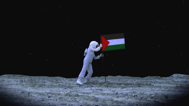 , 'A Space Exodus,' 2009, Sabrina Amrani