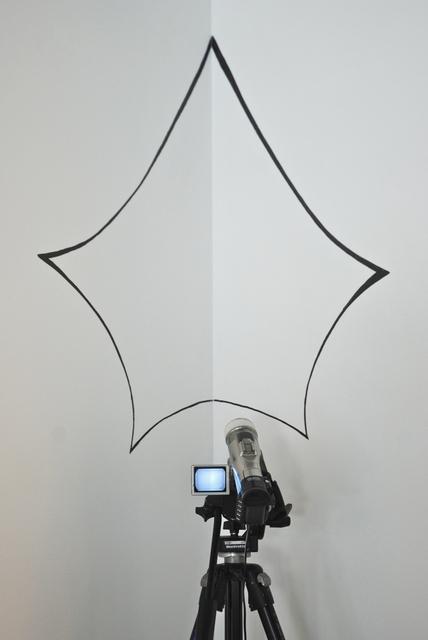 , 'View,' 2011, Museum Boijmans Van Beuningen