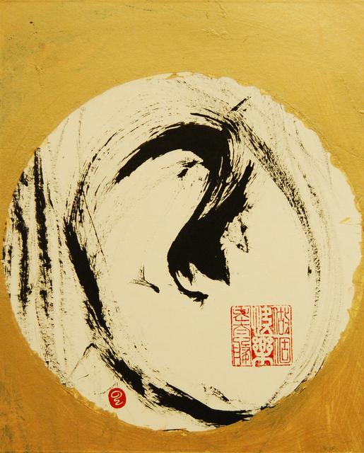 Irene Chou, 'Life is a Many Splendoured Thing', 2007, iPreciation
