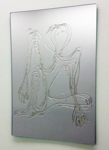 , 'distância recoberta_corte_c [d] sobre espelho,' 2014, Mul.ti.plo Espaço Arte