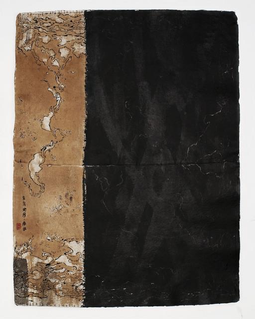 Piero Pizzi Cannella, 'Mappe d'oriente, il nord, il sud', 2009, Galleria Alessandro Bagnai