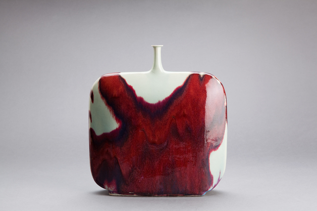 Brother Thomas Bezanson | Flask form vase, copper red glaze