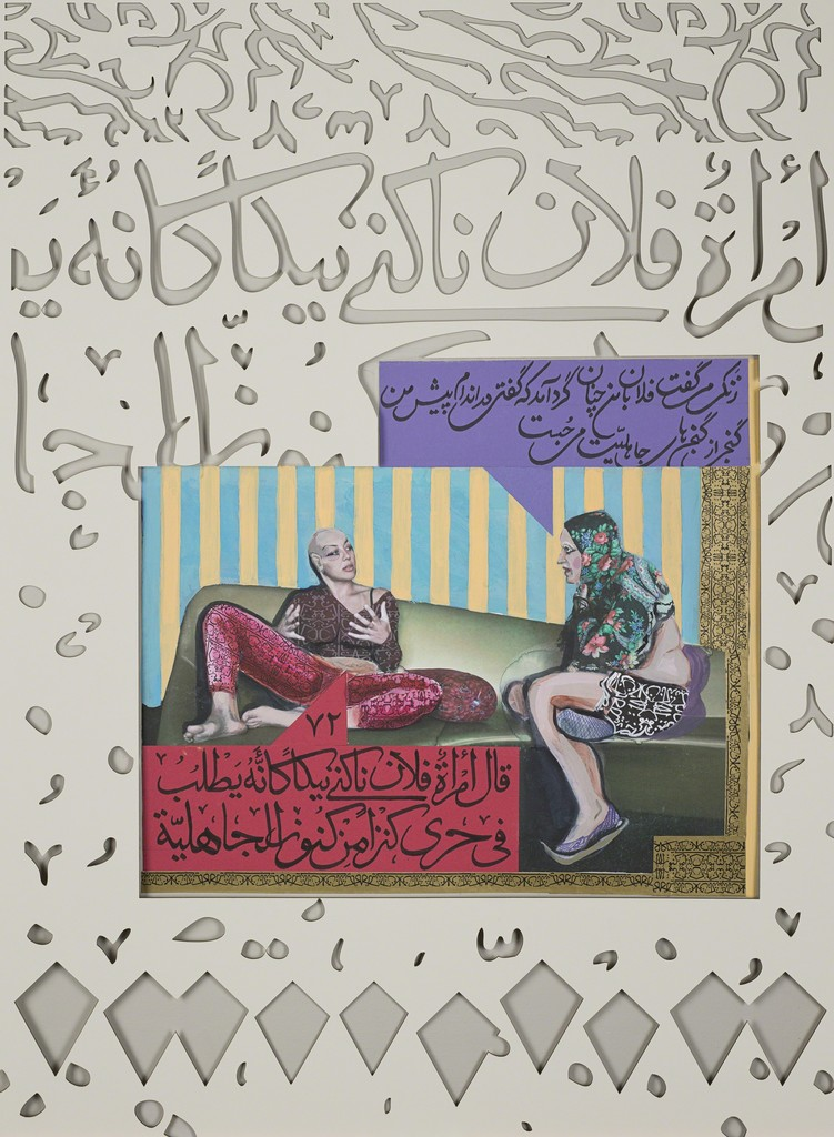 Rokni Haerizadeh, 'Joyous Treatise,' 2011-2014, Gallery Isabelle van den Eynde
