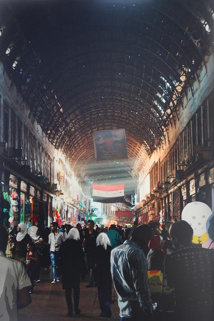 , 'Al-Hamidiyah,' 2017, Nanda\Hobbs