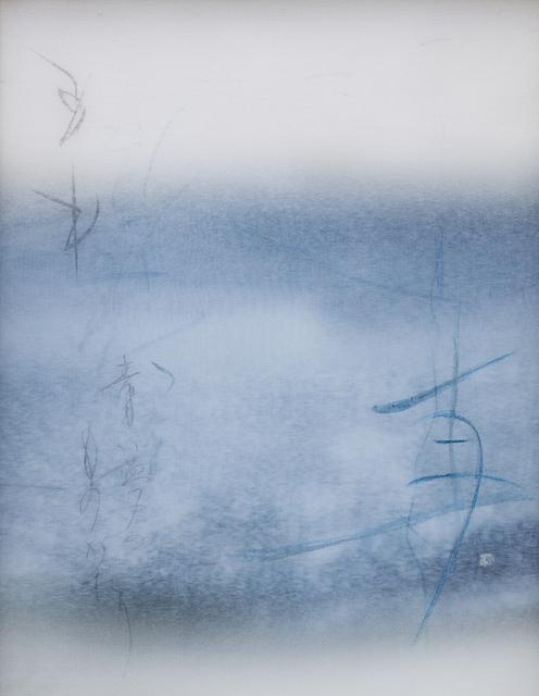 , 'Wind Blues 1,' 2019, Valley House Gallery & Sculpture Garden