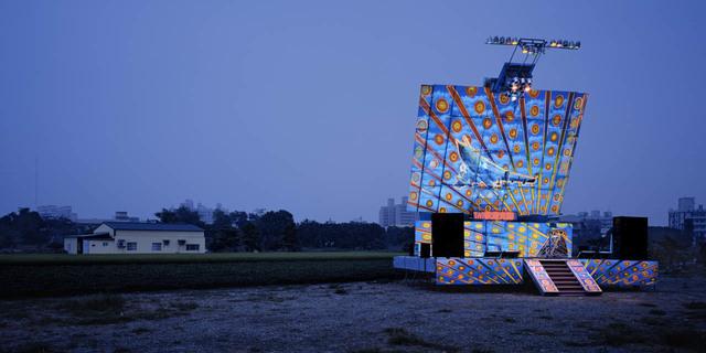 , 'Stage 82. Yunlin County,Taiwan ,' 2008, Aki Gallery