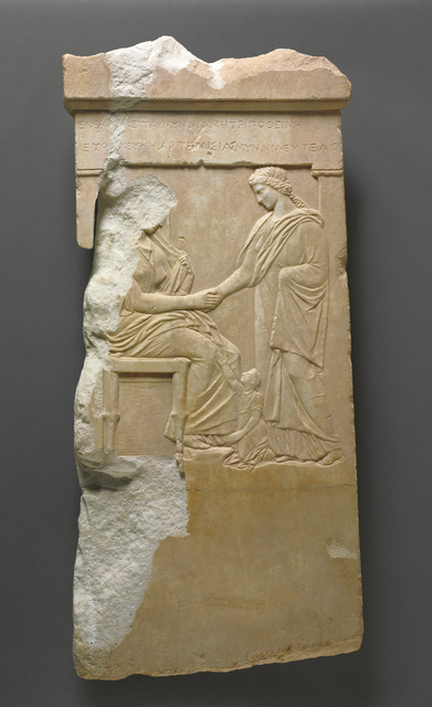 'Grave Stele of Mynnia', ca. 370 BCE, J. Paul Getty Museum