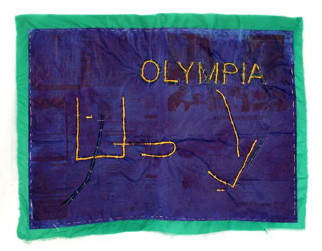 , 'Olympia - Die Landschaften Griechenlands,' 2014, Barbara Gross