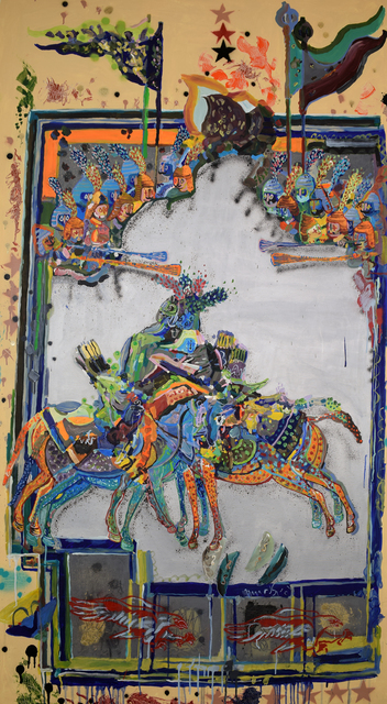 Ghalamdar, 'On the Silver Hills we Wrestled ', 2018, Fondation Behnam-Bakhtiar