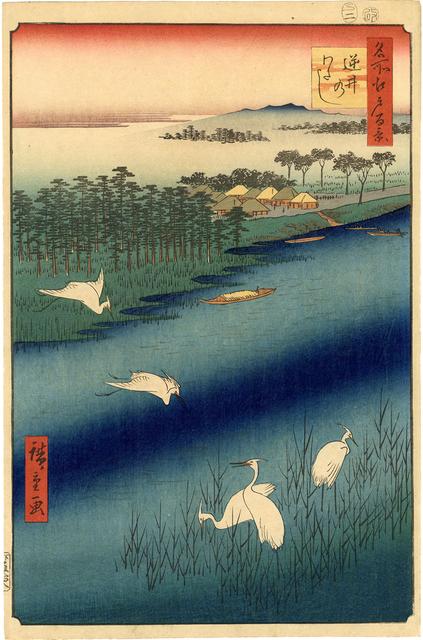 Utagawa Hiroshige (Andō Hiroshige), 'White Herons at Sakasai Ferry (1st Edition)', 1857, Egenolf Gallery Japanese Prints & Drawing