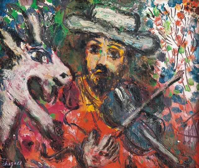 Marc Chagall, 'Le Musicien et la Chèvre', circa 1965, Seoul Auction