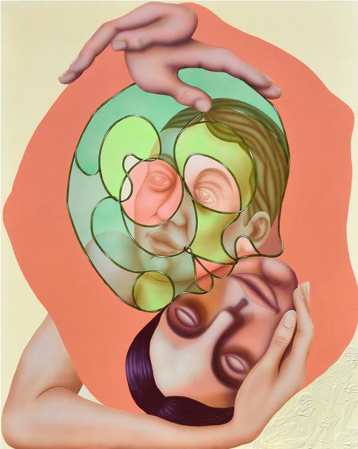 , 'Cradle,' 2017, Shulamit Nazarian