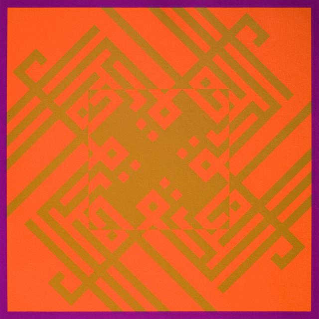, 'Ana al-Haqq,' 1983, Meem Gallery