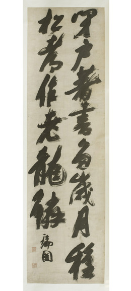 , 'Poetic lines,' late 16th or early 17th century, Asian Art Museum