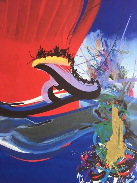 , 'L'aventure c'est l'aventure,' 1986, ByNewArt
