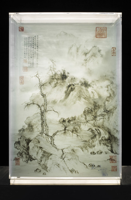 , 'Visiting Friends at Xishan,Guo Xi,Song Dynasty 古山水之郭熙溪山访友图,' 2013, Linda Gallery