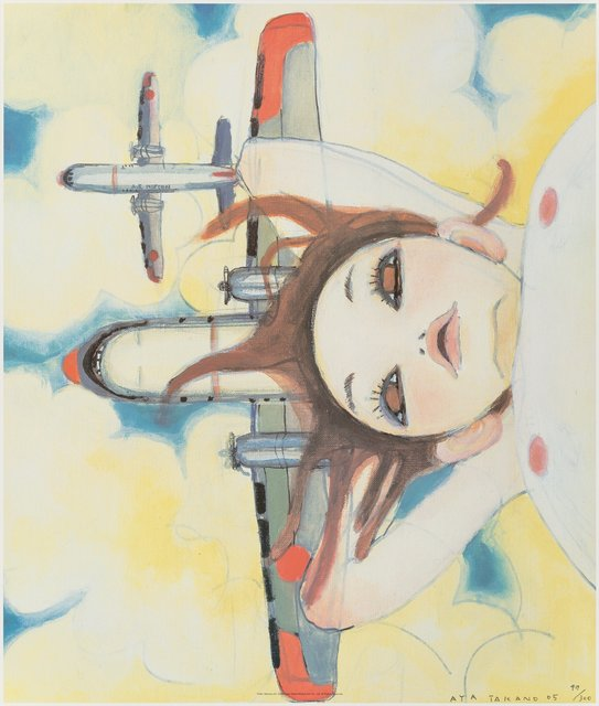 Aya Takano, 'Fallin'-Manma-Air', 2005, Print, Offset lithograph in colors on smooth wove paper, Heritage Auctions