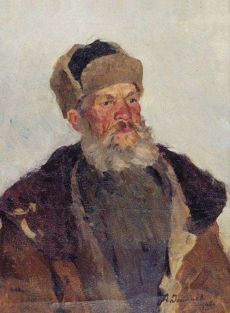 , 'Old man,' 1945, Surikov Foundation