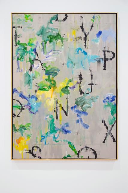 , 'Rain Garden,' 2005, Jonathan Novak Contemporary Art