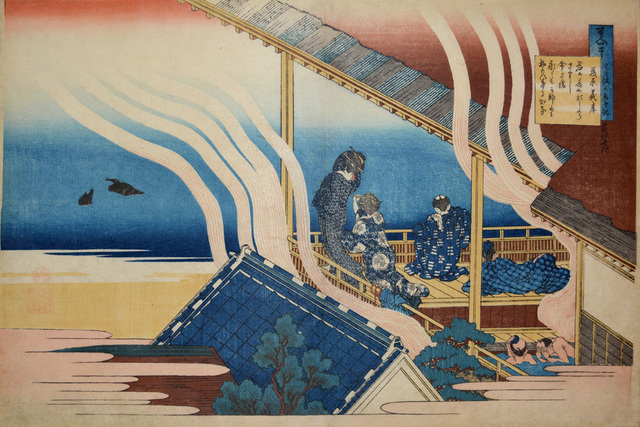 , 'Poem by Fujiwara no Yoshitaka:  At a Hot Spring,' ca. 1835, Ronin Gallery