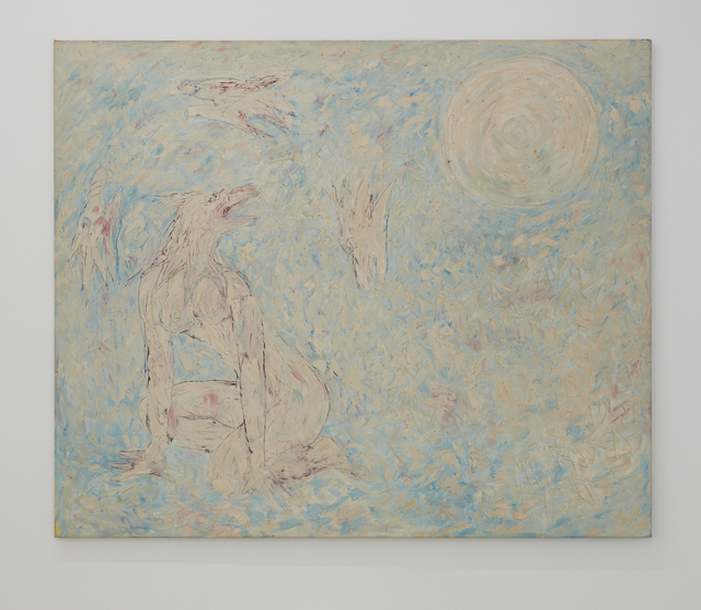 , 'Separation : Fear Memory,' 1985, Trish Clark Gallery