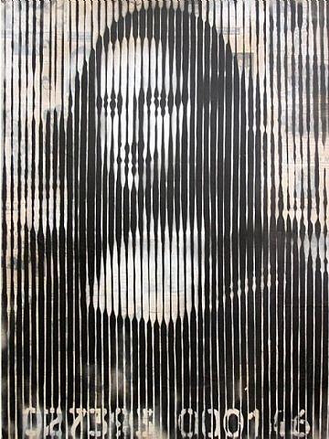 , 'Mona Lisa Barcode,' 2008, Imitate Modern