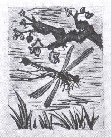 Pablo Picasso, 'La Libelule', 1942, Cristea Roberts Gallery
