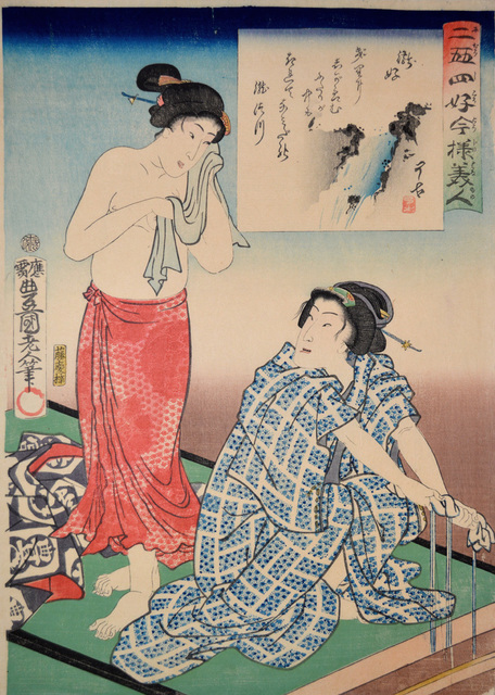 , 'Waterfall Beauty: After the Bath,' 1863, Ronin Gallery