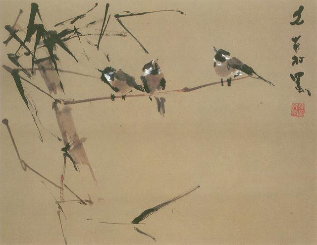 , 'Resting,' 1984, Element Art Space