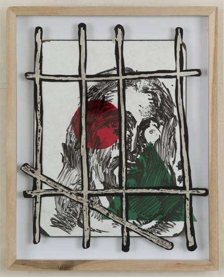 , 'Class Photos. Jesus of Nazareth. (Crucifixion Jesus) ,' 2016, Galerie Nathalie Obadia