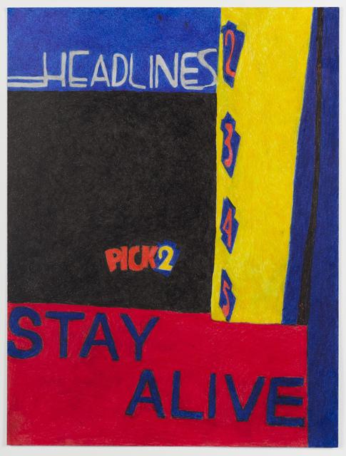 , 'Pick 2 (Study),' 2017, Fleisher/Ollman