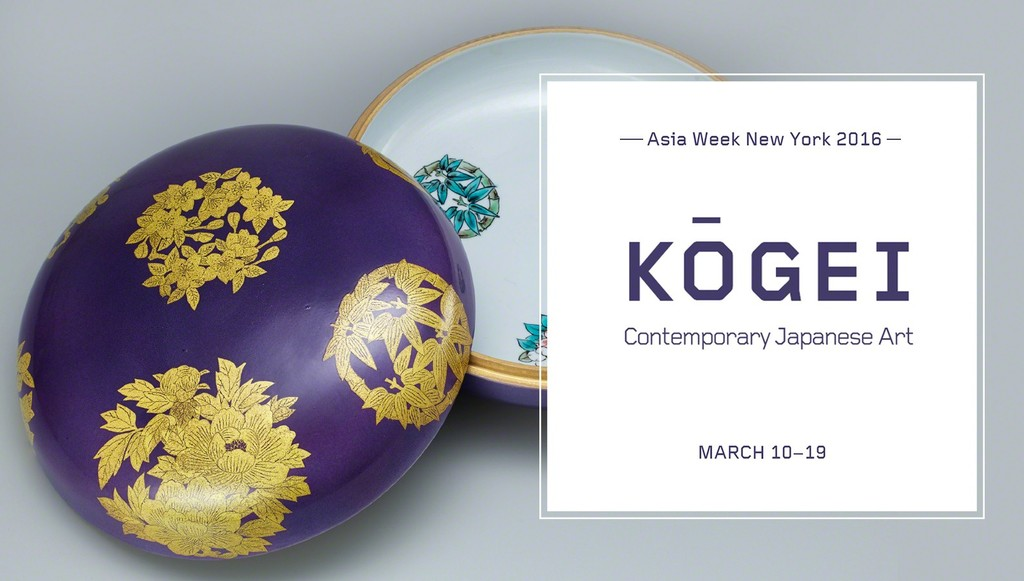 ASIA WEEK NEW YORK 2016; March 10–19, Dalva Brothers Inc, 53 East 77th Street; March 1-19, Onishi Gallery, 521 West 26th Street