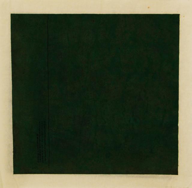 Hong Zhu An, 'Raindrops', 2002, iPreciation