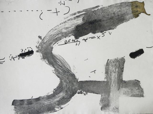 , 'Creu i S,' 1976, Mul.ti.plo Espaço Arte
