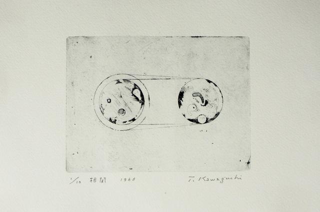 , 'Correlation,' 1963, SNOW Contemporary