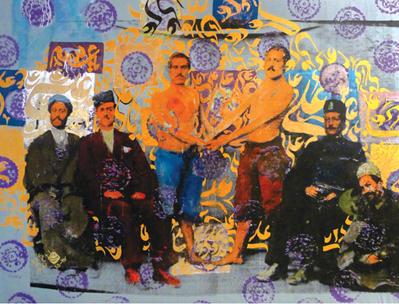 , 'Ya ali Madad,' , ArtCN