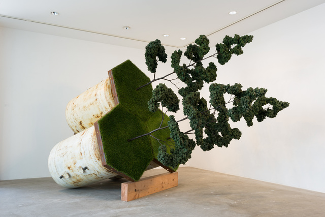 , 'Nursery Plant,' 2016, Art Front Gallery